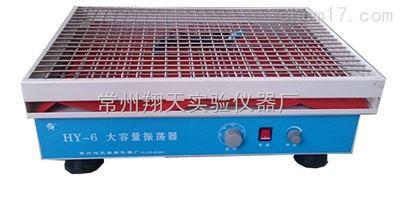 HY-6大容量调速多用振荡器/摇床