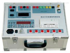 HY2001高压开关机械特性测试仪