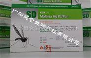 疟疾试纸价格