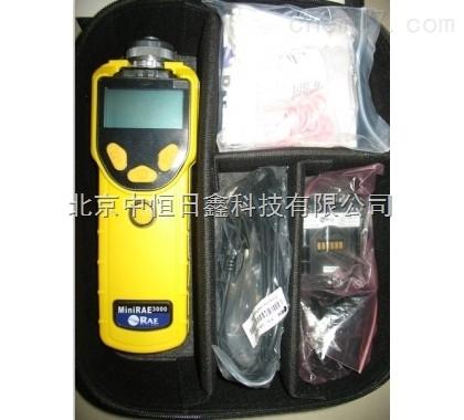 PGM7320泵吸式VOC检测仪