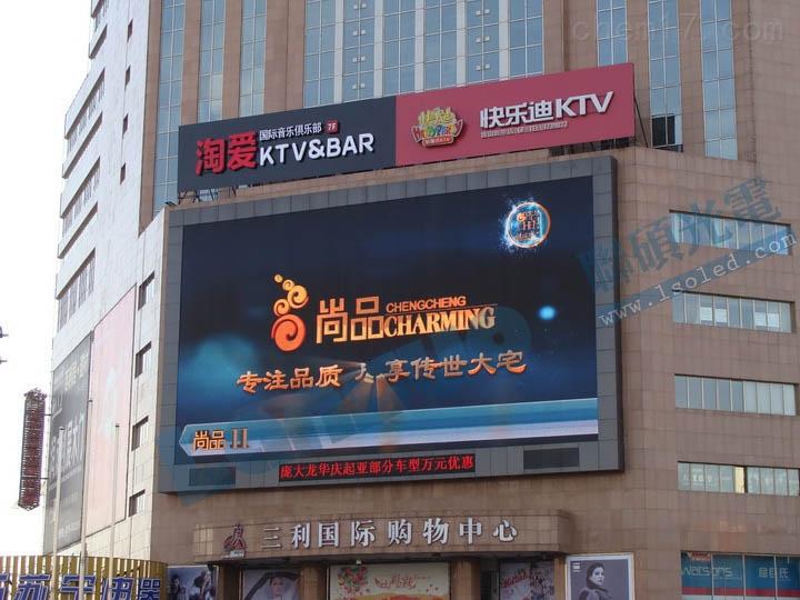 户外led大屏广告电视里面散热空调多大功率图片