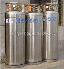 泰莱华顿液氧罐XL-45