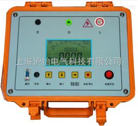 HY2310A绝缘电阻测试仪价格