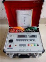 ZGY-10A变压器直流电阻测试仪
