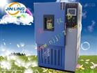南京臭氧老化试验箱详细资料