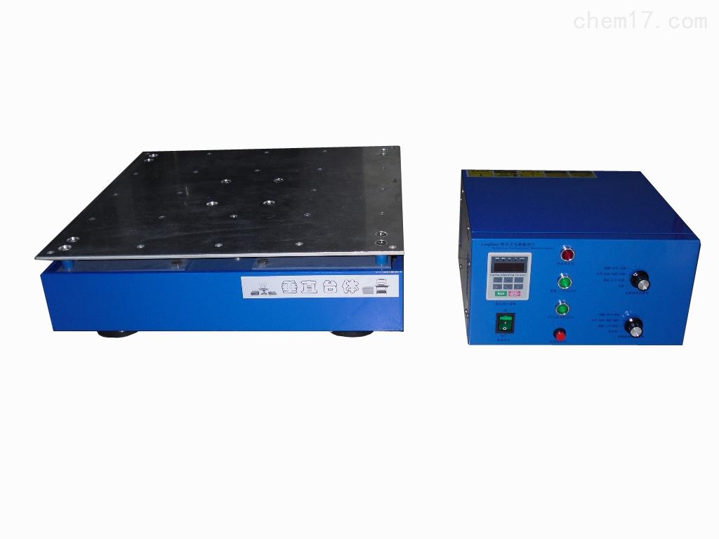 LD-T-南京垂直振动试验机- LD-T