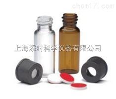 螺紋口樣品瓶