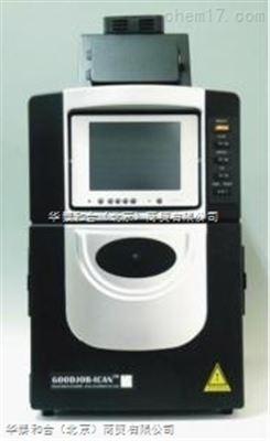 化学发光分析系统