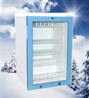 人工气候箱/培养箱/综合稳定性试验箱