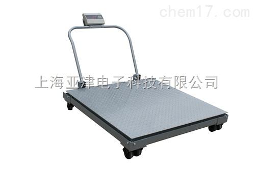 電子地磅SCS-1215帶搬運車移動雙層地磅秤生產商