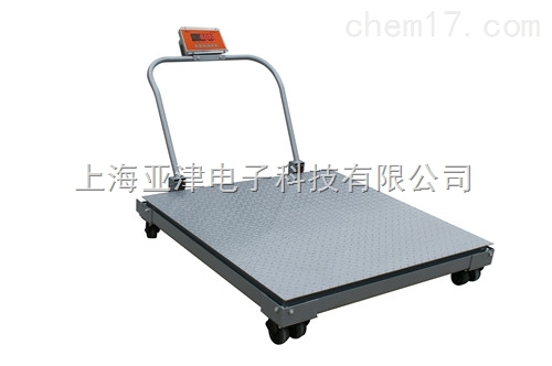 2T電子地磅遼寧手推移動式雙層地磅秤生產商