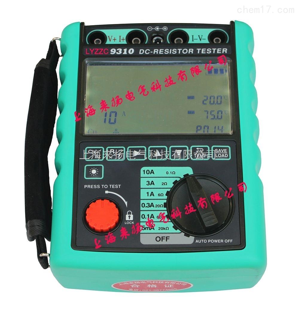 手持式直流电阻仪