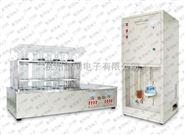 凱氏定氮儀,定氮蒸餾器JTKDN-BS