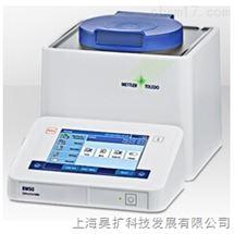 RM40 / RX40、RM50 / RX50梅特勒 RM系列折光率仪便携式
