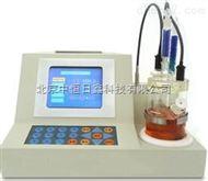 SF-7型微量水分测定仪