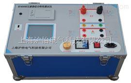 HY4000B互感器綜合特性測試儀