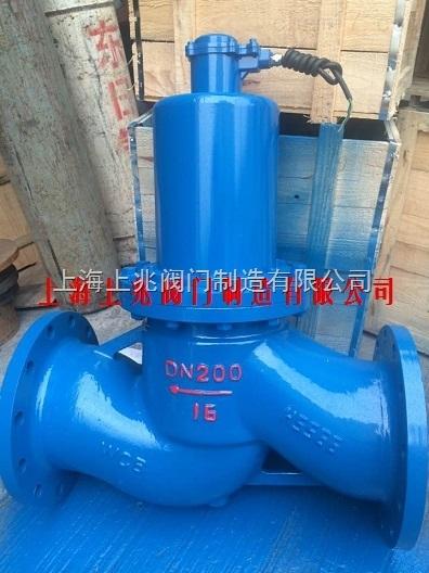 zcm-f-16c煤气电磁阀