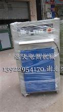 枣庄市飞机配件工业烤箱一台多少钱