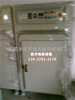 宜春市小型精密电烤箱