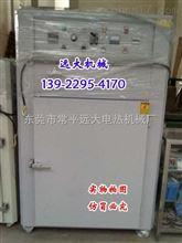 东莞市饰品化妆品干燥箱价格