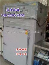 东莞市饰品工业电烤箱价格多少