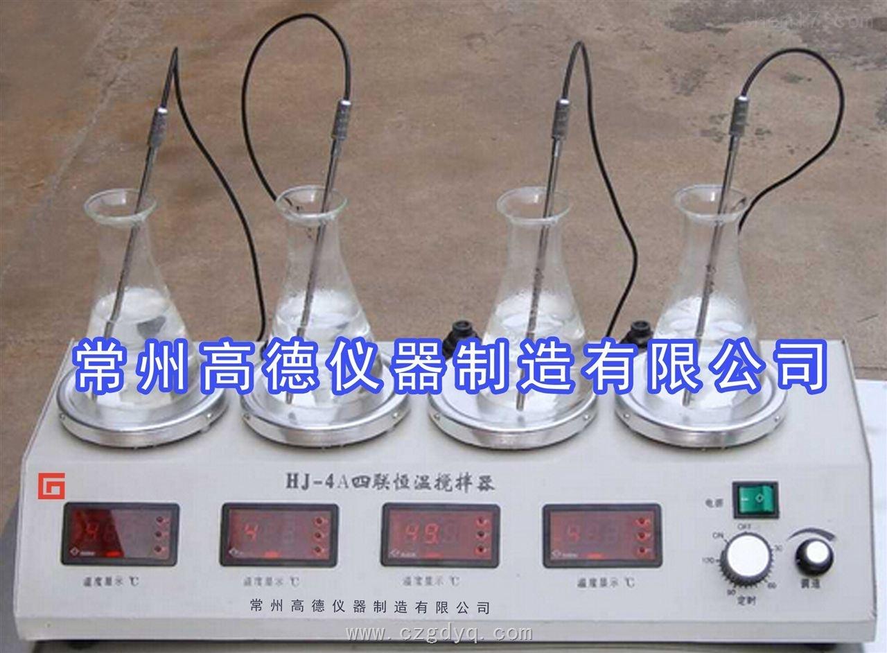 数显多联磁力恒温搅拌器
