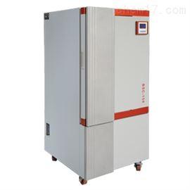 BSC-150程控恒温恒湿箱(药品稳定试验箱) 上海博讯