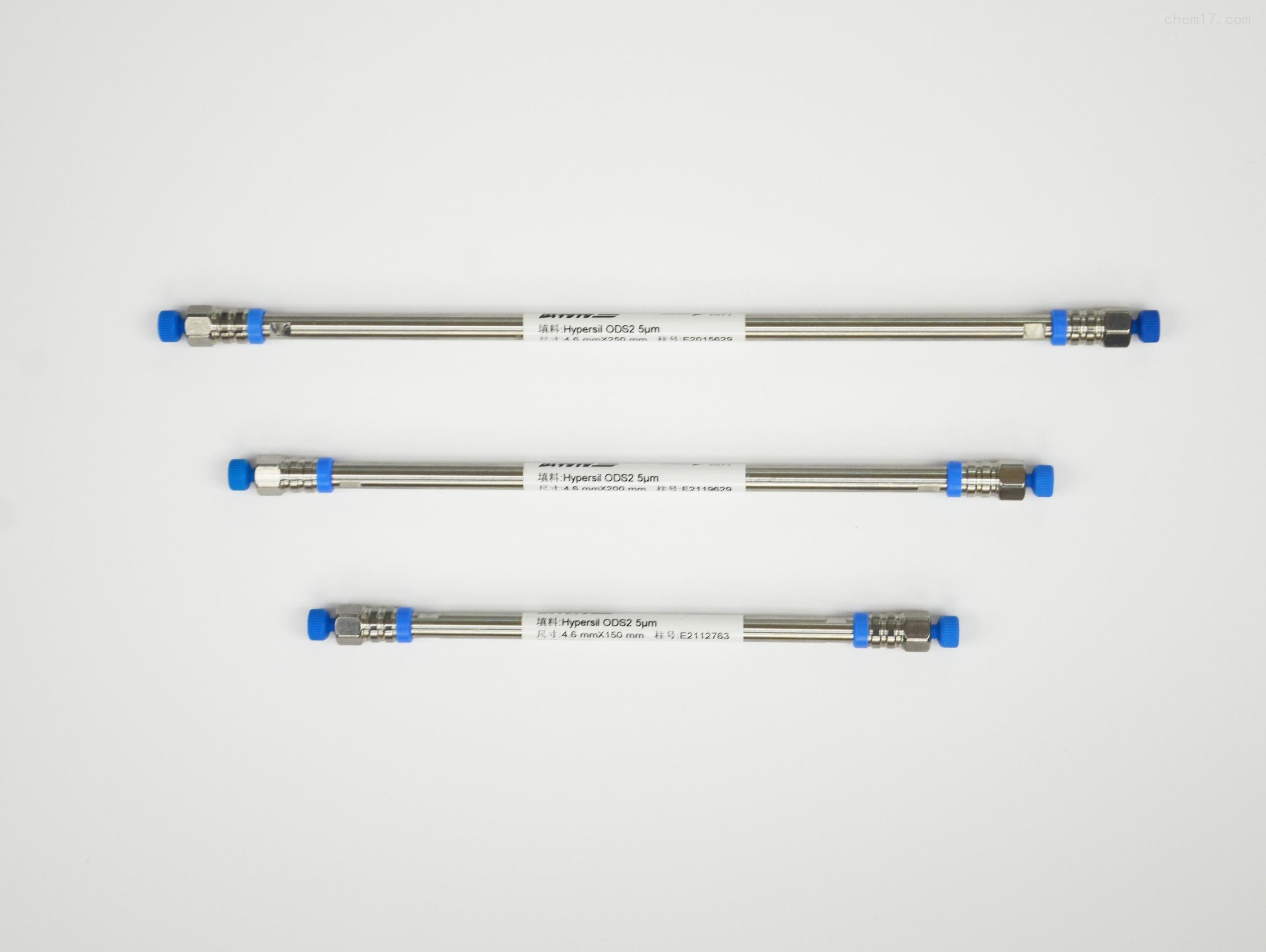 Hypersil ODS-液相色谱柱 大连依利特