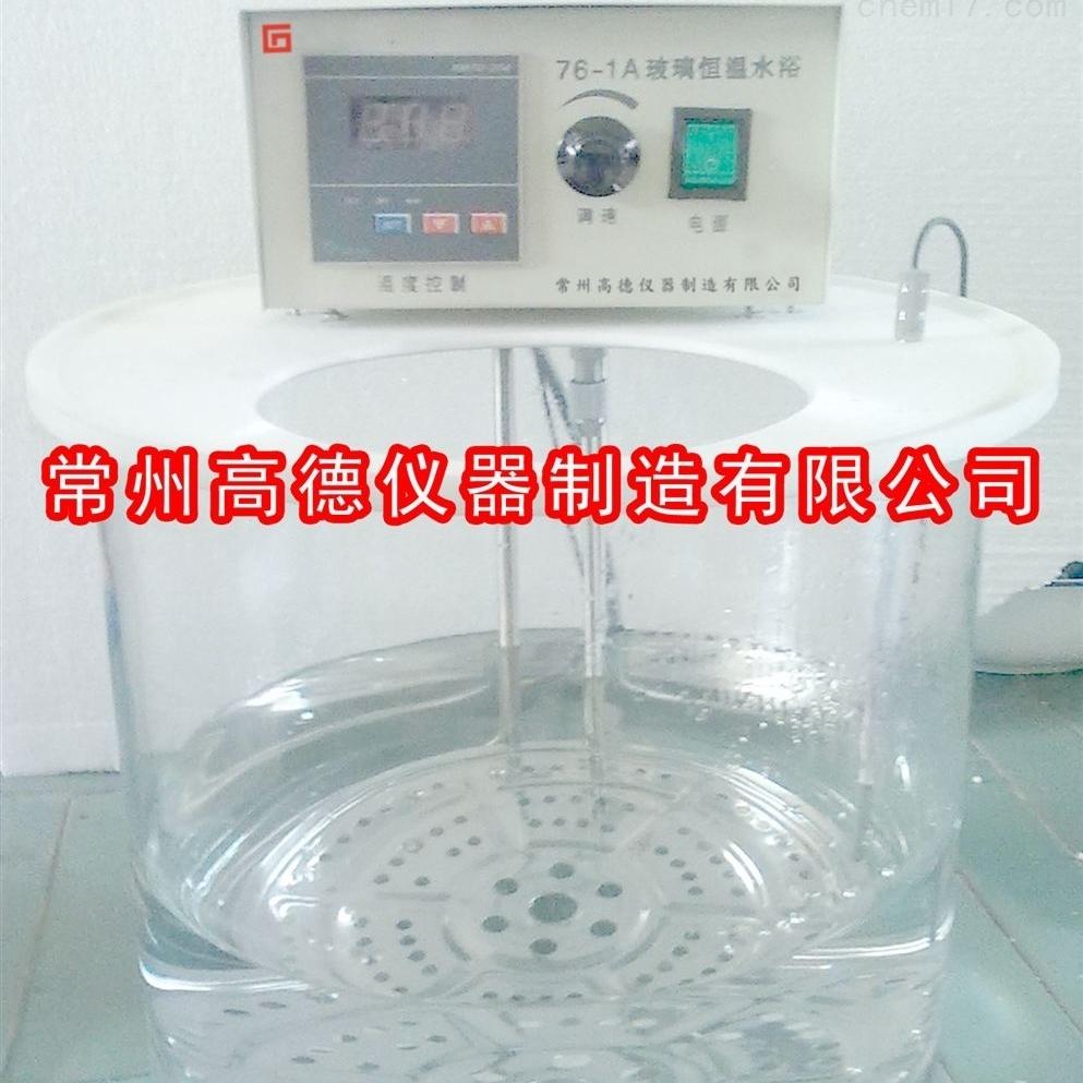 电动搅拌玻璃恒温槽