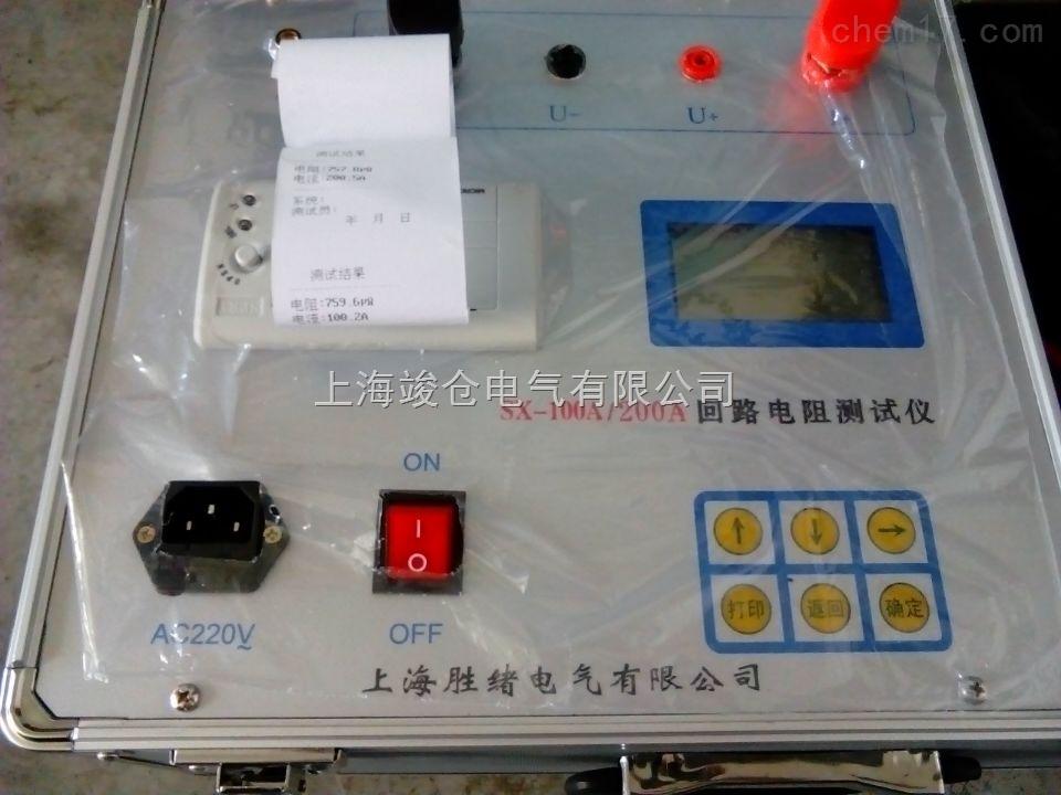 HL-100A智能回路电阻测试仪