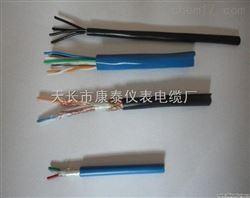 WDZ-DJYJYP电缆