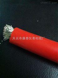 供应1KV硅橡胶电缆JHG