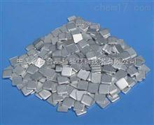 A-Z金屬蒸發材料