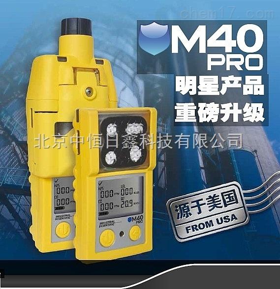 M40 Pro 可燃气体/甲烷检测仪