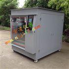 供应SO2-750 二氧化硫腐蚀试验箱