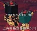 E290A485美国世格ASCO电磁阀特价