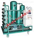 透平油真空滤油机,LYDZJ型透平油真空滤油机