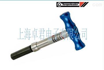WSTTGedore焊接螺柱測試055010螺柱測試WSTT 20焊接螺柱測試WSTT