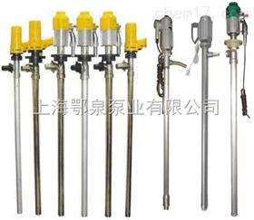 SB系列电动抽液泵SB型不锈钢电动抽液泵