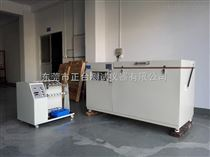 ZT-CTH-306L全自動凍融試驗機,凍溶試驗箱