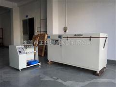 ZT-CTH-306L全自动冻融试验机,冻溶试验箱