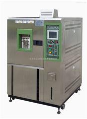 温湿度速冻试验机