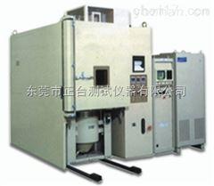 ZT温度湿度振动三综合试验机