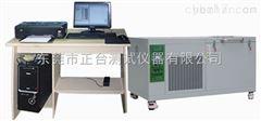 ZT-CTH-800L混凝土快速冻融试验机