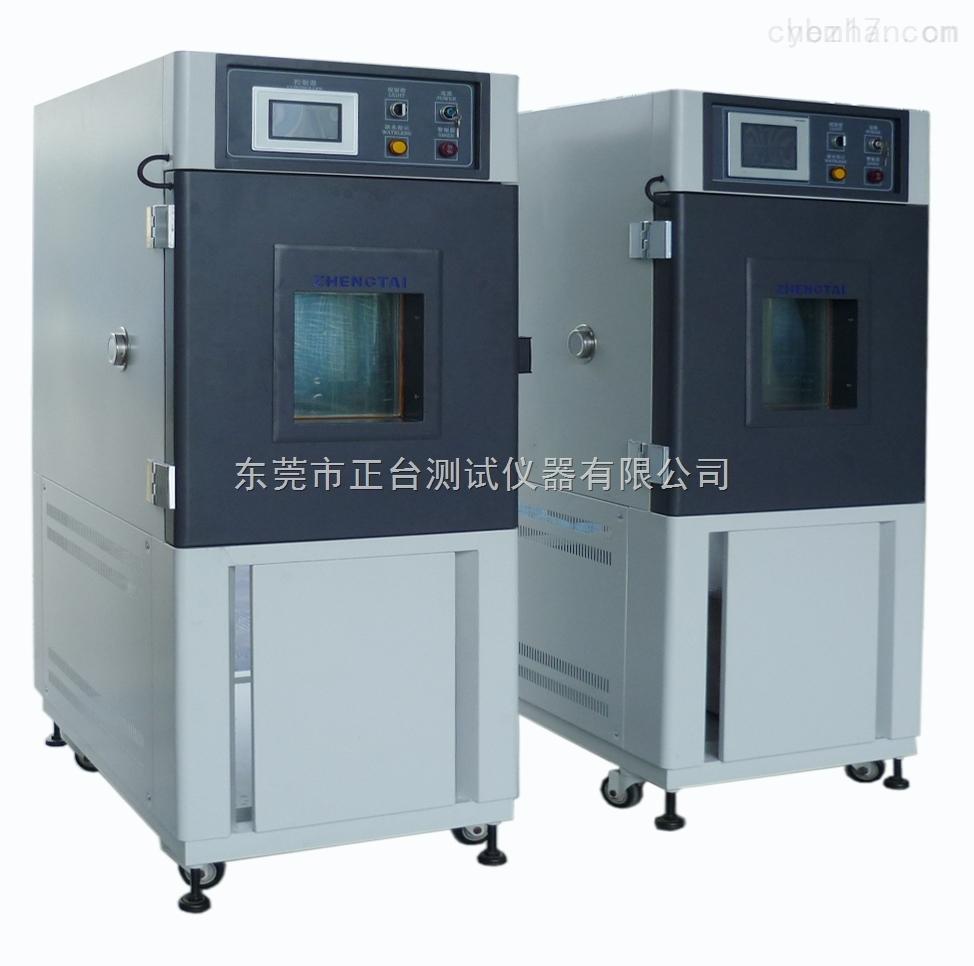 co2碳化试验箱