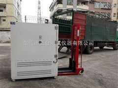 防爆型高低温箱