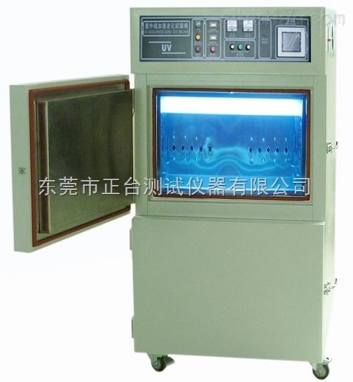 硅酮胶相容性试验箱