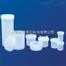 60~2000mlPFA广口瓶