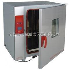 产业用恒温器
