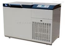 -150度超低溫冰箱